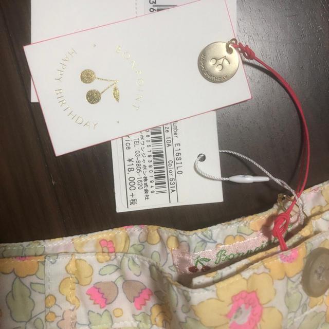 Bonpoint(ボンポワン)の最終お値下げ 新品未使用 ボンポワン ショートパンツ サイズ10 キッズ/ベビー/マタニティのキッズ服女の子用(90cm~)(パンツ/スパッツ)の商品写真