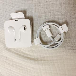 アップル(Apple)のiPhone 用 イヤホンと充電器(その他)