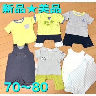 Combi mini - 新品・美品 コンビミニ男の子70〜80 まとめ売り