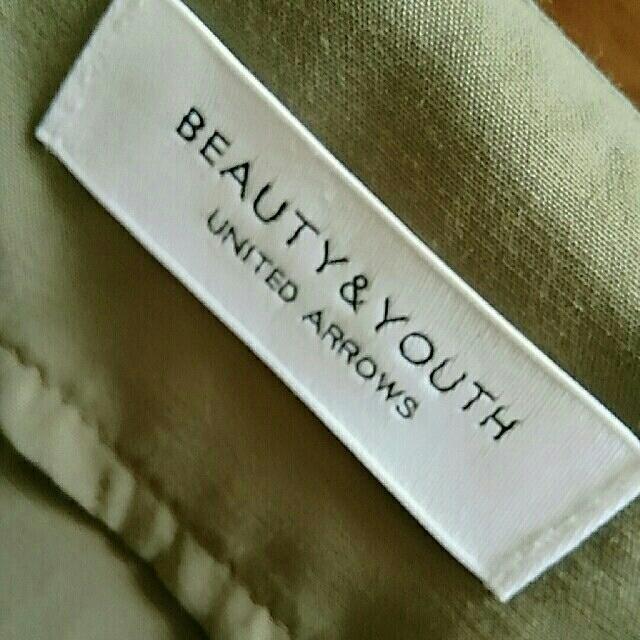 BEAUTY&YOUTH UNITED ARROWS(ビューティアンドユースユナイテッドアローズ)のユナイテッドアローズ BEAUTY&YOUTH ワンピース 美品✨ レディースのワンピース(ロングワンピース/マキシワンピース)の商品写真