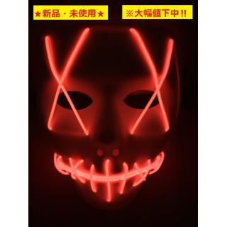 新品♪即購入OK♪3段階LEDマスク(レッド)♬インスタ・SNS・記念撮影♬(小道具)