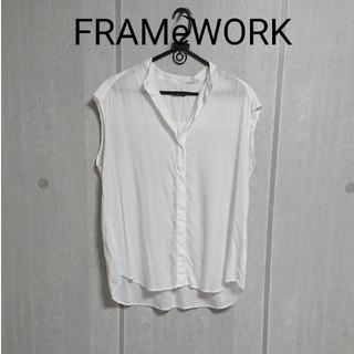 フレームワーク(FRAMeWORK)のフレームワーク フレンチスリーブブラウス トップス(シャツ/ブラウス(半袖/袖なし))