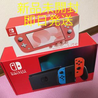 新品未開封★Switch 任天堂スイッチ 本体 ネオン➕ライト セット(家庭用ゲーム機本体)