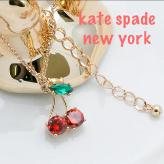 kate spade new york - 【新品¨̮♡︎】ケイトスペード チェリー さくらんぼ ネックレス