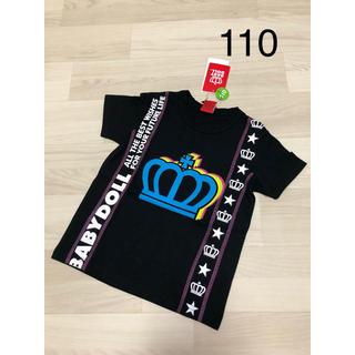 BABYDOLL - 【新品タグ付き】BABYDOLL ロゴ総柄 Tシャツ 110 男女兼用