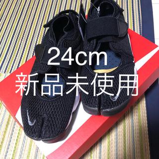 NIKE - Nike エアリフト サンダル タビ ブラック 24cm 848386-001