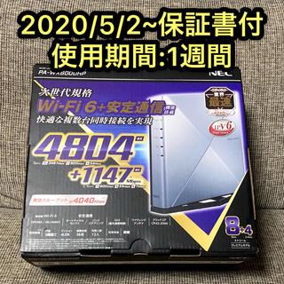 エヌイーシー(NEC)の【臼丼様専用】NEC Aterm PA-WX6000HP WiFi6 ルーター(PC周辺機器)