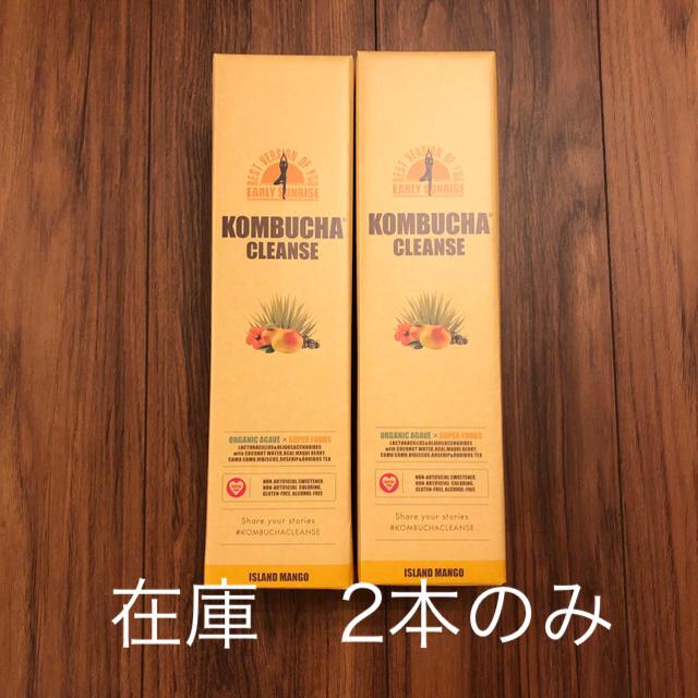 コンブチャクレンズ2本 コスメ/美容のダイエット(ダイエット食品)の商品写真