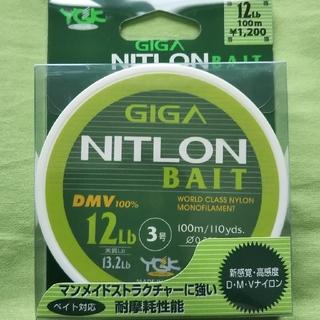 ギガニトロン ベイト 100m 12Lb (釣り糸/ライン)