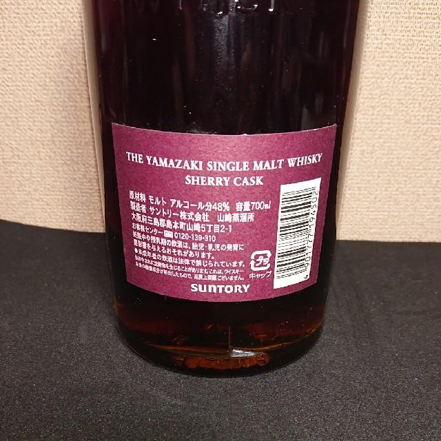 サントリー(サントリー)の山崎 シェリーカスク 期間限定値下げ 食品/飲料/酒の酒(ウイスキー)の商品写真
