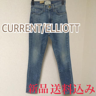 カレントエリオット(Current Elliott)のCURRENT/ELLIOTT カレントエリオット ストレートデニム 新品(デニム/ジーンズ)