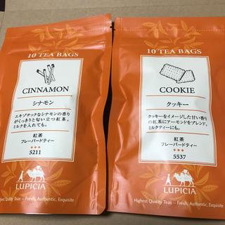 LUPICIA - ルピシア  シナモン クッキー 紅茶