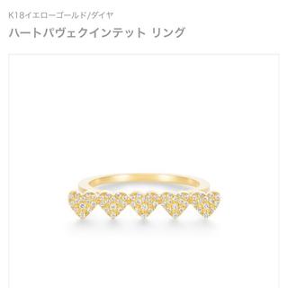 アーカー(AHKAH)のフローレント様専用♡AHKAH♡ハートクインテットリング♡9号(リング(指輪))