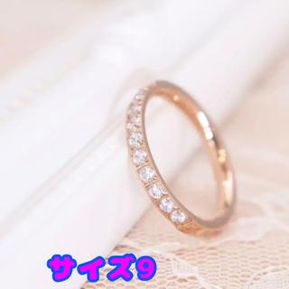 シンプル かわいいリング レディースリング  サイズ9(リング(指輪))