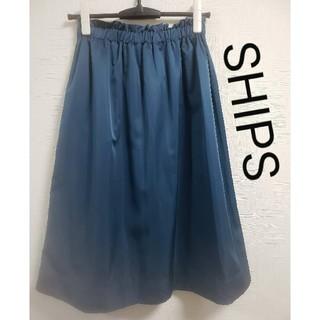 SHIPS - SHIPSスカート
