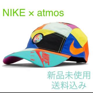 NIKE - NIKE atmos限定 エアマックス2 AW84 キャップ 新品未使用