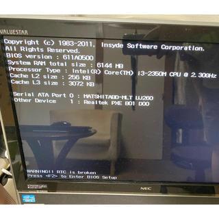 NEC VN570/G