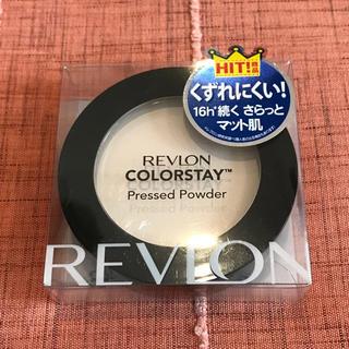 REVLON - 【新品】レブロン(REVLON)カラーステイ プレストパウダー N 880