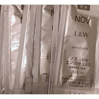 ノブ(NOV)のNOV  ノブ L&W  エンリッチミルク 乳液 2ml 10包 サンプル (乳液/ミルク)