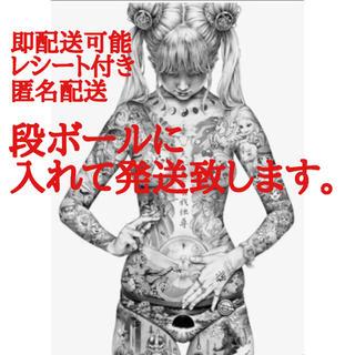 オオトモ(OTOMO)の大友昇平 平成聖母 ポスター 新品(ポスター)