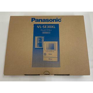 Panasonic - Panasonic テレビドアホン VL-SE30XL 新品未使用