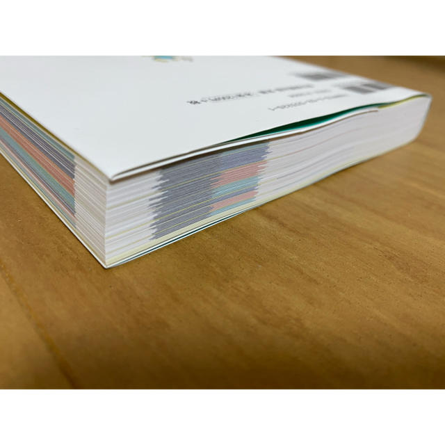 今さら聞けないお金の超基本 節約・貯蓄・投資の前に エンタメ/ホビーの本(ビジネス/経済)の商品写真