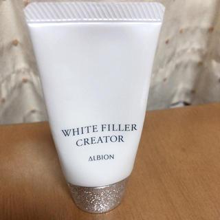 ALBION - アルビオン ホワイトフィラークリエイター