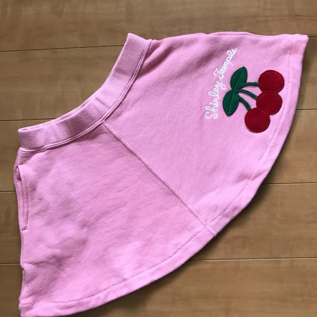 Shirley Temple(シャーリーテンプル)のシャーリー&サンローランさくらんぼセット スカート Tシャツ キッズ/ベビー/マタニティのキッズ服女の子用(90cm~)(スカート)の商品写真
