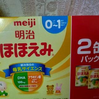 明治 - ほほえみ 粉ミルク 大缶 2缶