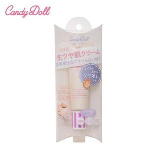 キャンディドール(Candy Doll)のキャンディドール 化粧下地(化粧下地)