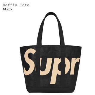Supreme - SS20 Supreme Raffia Tote シュプリーム トート