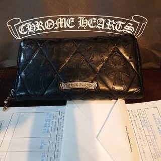 Chrome Hearts - CHROME HEARTSクロムハーツ 財布ウォレット 本物 極美品