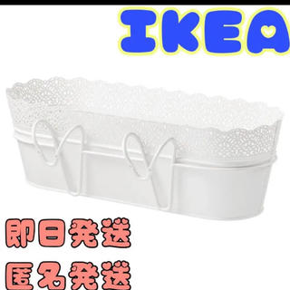 イケア(IKEA)のIKEA イケア SKURAR スクラール フラワーボックス ホルダー付き(プランター)