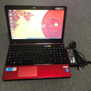 NEC - ノートパソコン NEC Lavie LS150/N i7
