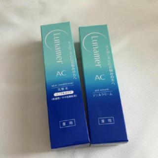 フジフイルム(富士フイルム)の新品 ルナメア AC 化粧水 ジェルクリーム2点セット(化粧水/ローション)