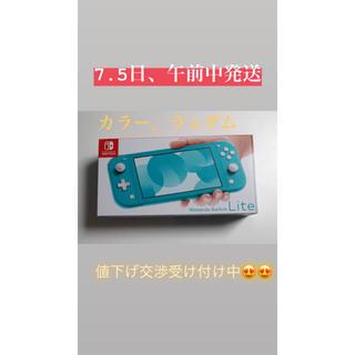 ニンテンドースイッチ(Nintendo Switch)のNintendo Switchライト(家庭用ゲーム機本体)
