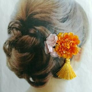 【R65】和装 髪飾り オレンジ&Sイエロータッセル 結婚式 成人式 浴衣(浴衣)