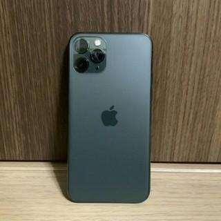 iPhone -  iPhone11Pro 256 GB SIMフリー ケース付き
