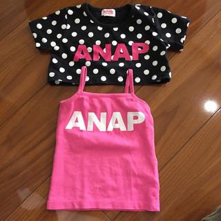 アナップキッズ(ANAP Kids)のANAPTシャツ(タンクトップ/キャミソール)