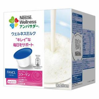 Nestle - ネスレ ドルチェグスト ウェルネスミルク HTCコラーゲン 28個