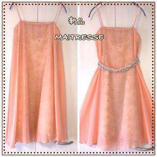 【新品】 MAITRESSE メトリーゼ ドレス ワンピース サーモンピンク M(ミディアムドレス)