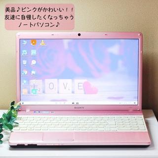 SONY - 【美品♪ピンク】ソニーVPCEH18FJ ノートパソコン最新Win10