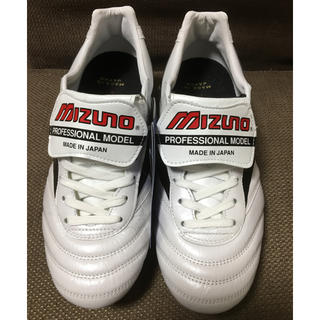 MIZUNO - ミズノ モレリア2  白  試着のみ 箱無し