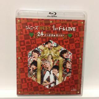 ジャニーズWEST - ジャニーズWEST 1stドーム LIVE 24(ニシ)から感謝 届けます