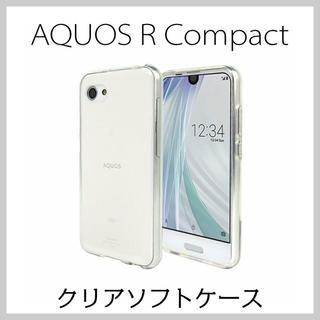 AQUOS R Compact ソフトケース SHV41 701SH ケース(Androidケース)