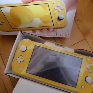 Nintendo Switch - 任天堂スイッチライトイエロー本体
