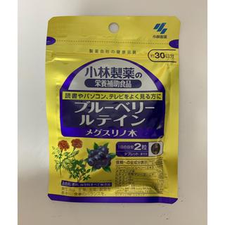 コバヤシセイヤク(小林製薬)のブルーベリールテイン(ビタミン)