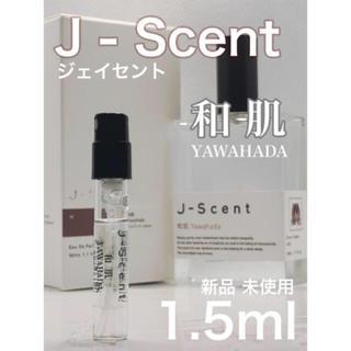 [js-y][SNSで話題!]J-SCENT ジェイセント 和肌 1.5ml (ユニセックス)