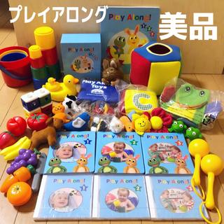 Disney - プレイアロング ★ ディズニー英語システム ★ ワールドファミリー ★ DWE
