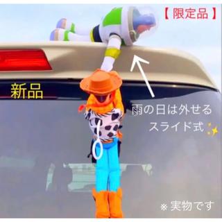 ディズニー(Disney)のトイストーリー 車 ぶらさがり✨ウッディ&バズ 雨の日は外せる ディズニー 75(車外アクセサリ)